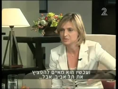 Chomsky interviewed on Channel 2 News in Israel, 5_23_2010 (1_2)