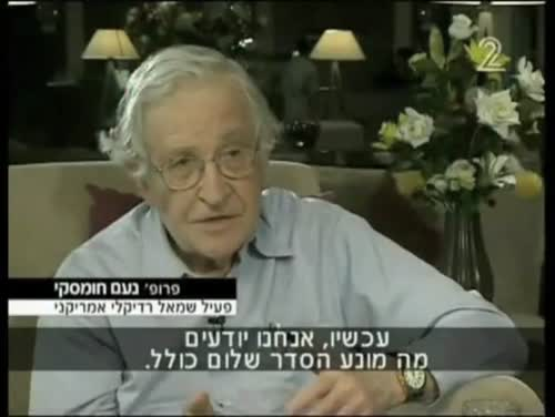Chomsky interviewed on Channel 2 News in Israel, 5_23_2010 (2_2)